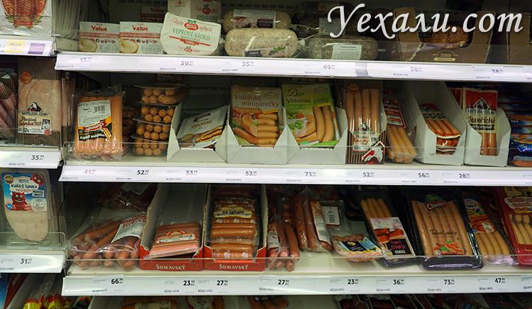 Сколько стоят продукты в супермаркетах Праги