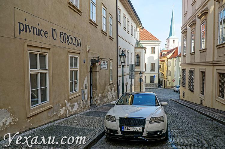 """Самые лучшие пивные пабы в Праге: """"У Бегемота"""" (""""У Гроха"""")."""