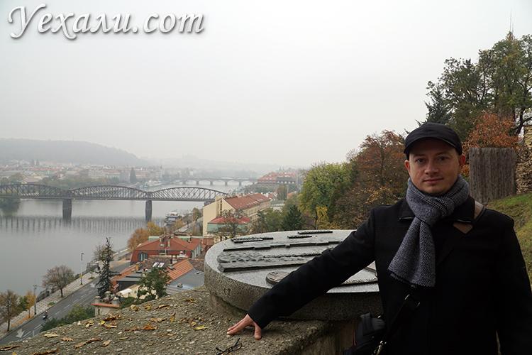Смотровые площадки в Вышеграде Прага