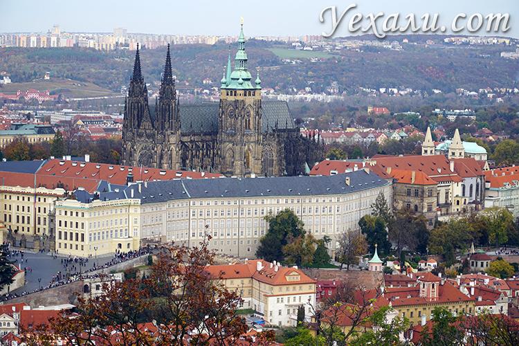 Пражский град и Королевский дворец в Праге