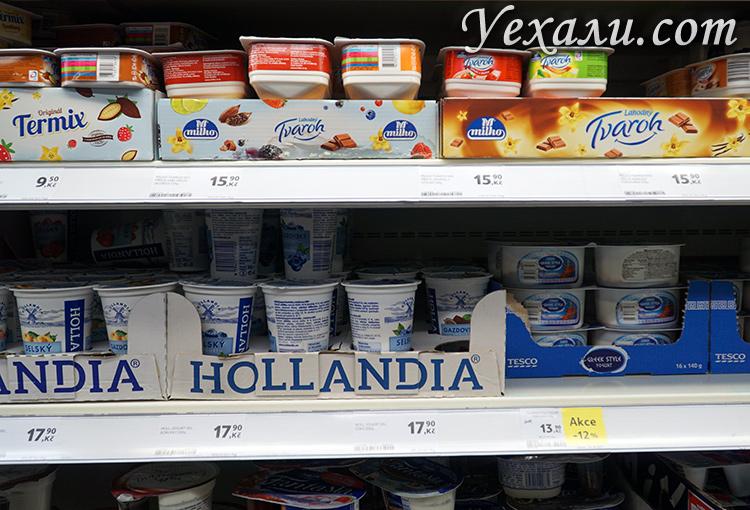 Цены на еду в супермаркетах Праги