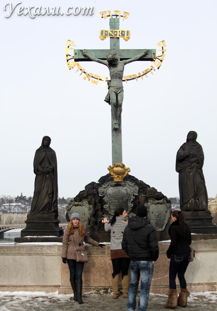 Карлов мост в Праге (Чехия) и его скульптуры.