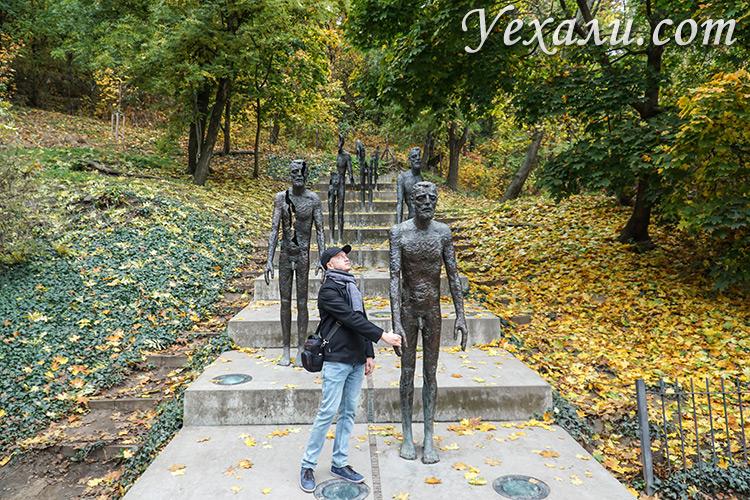 Самые необычные памятники Праги. Мемориал жертвам коммунизма.