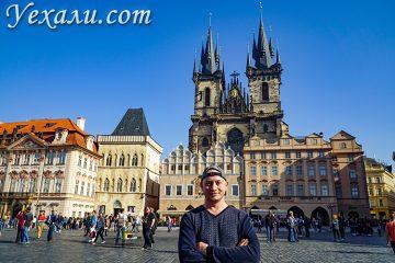 На фото: Староместская площадь в Праге, Тынский собор, Дом у Каменного Колокола и Дворец Кинских.