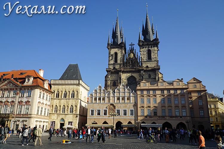 Главные достопримечательности Праги, Чехия. Староместская площадь.