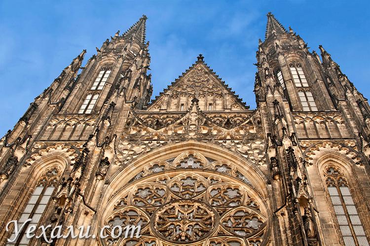 Достопримечательности Пражского Града, Чехия. На фото: собор святого Вита.