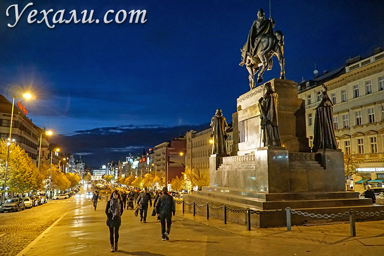 Что посмотреть в Праге за 3 дня самостоятельно. На фото: Вацлавская площадь.