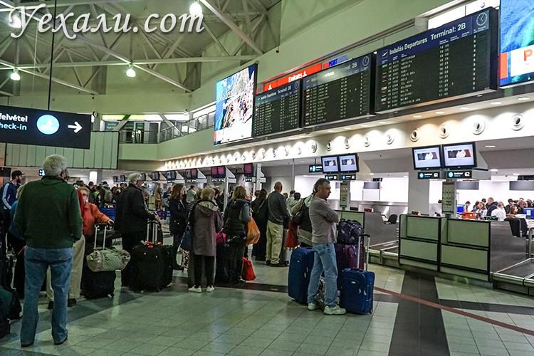 Как добраться из аэропорта Будапешта до центра города? На фото: аэропорт Ференц Лист.