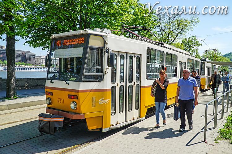 Проезд в Будапеште на метро и наземном транспорте.