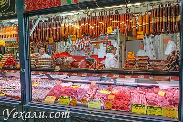 Фото Будапешта, Венгрия: Центральный рынок.