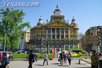 Как добраться из Будапешта в аэропорт Ференц Лист? На фото: площадь Деак Ференц.