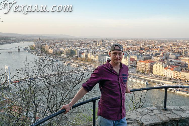 Фото Будапешта, Венгрия: гора Геллерт.