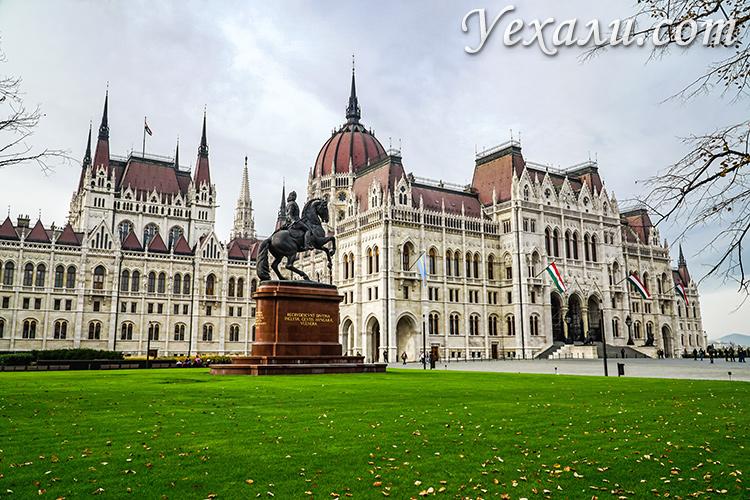 Путеводитель по Будапешту. На фото:здание венгерского парламента.