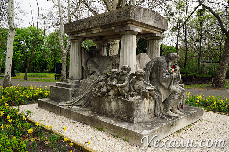 Что необычного посмотреть в Будапеште? Кладбище Керепеши
