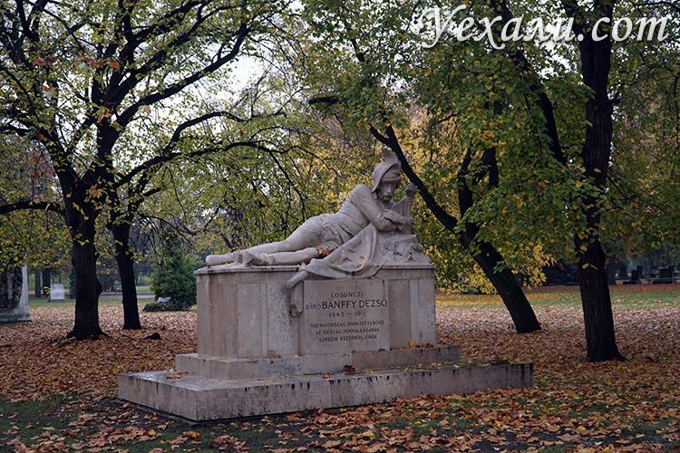 Кладбище Керепеши много фотографий