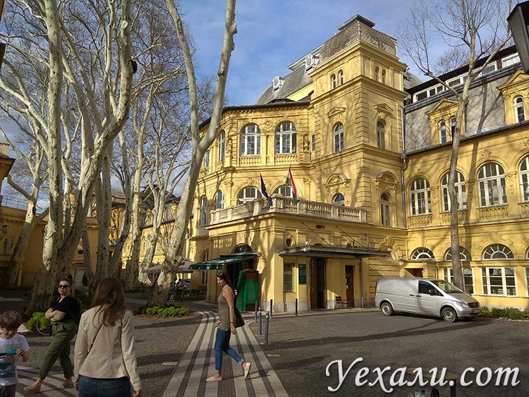 Купальня Лукач в Будапеште реальные отзывы