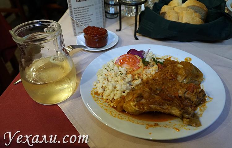 Недорогой ресторан в центре Будапешта