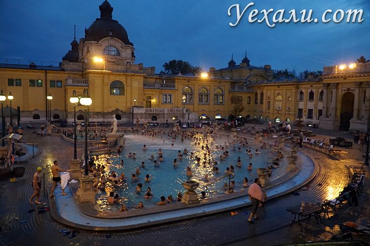 Купальня Сечени в Будапеште