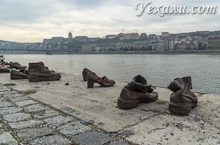 Путеводитель по Будапешту, Венгрия. На фото: памятник Туфли на набережной Дуная.
