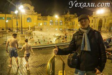 Наши отзывы про Будапешт (Венгрия). На фото: купальня Сечени.