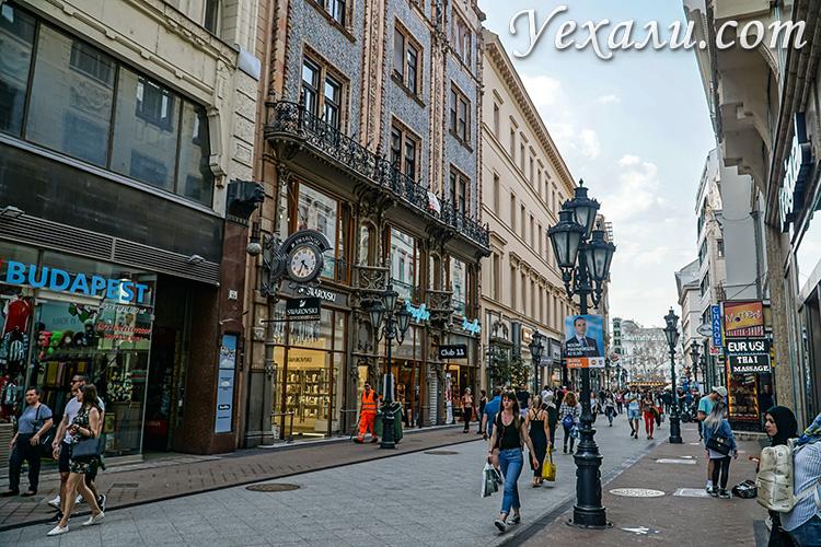 Фото Будапешта, Венгрия: улица Ваци.