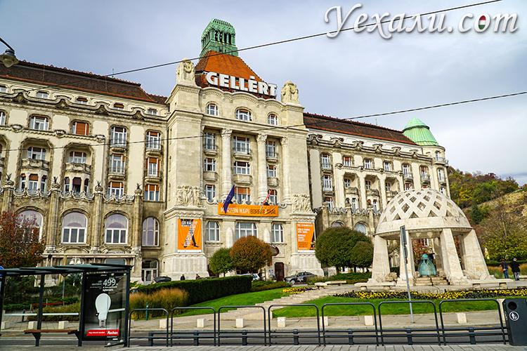 Термальные отели Будапешта, Венгрия. На фото: отель и купальни Геллерт.