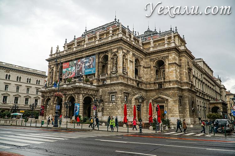 Лучшие районы Будапешта для туристов. На фото: проспект Андраши (Терезварош).