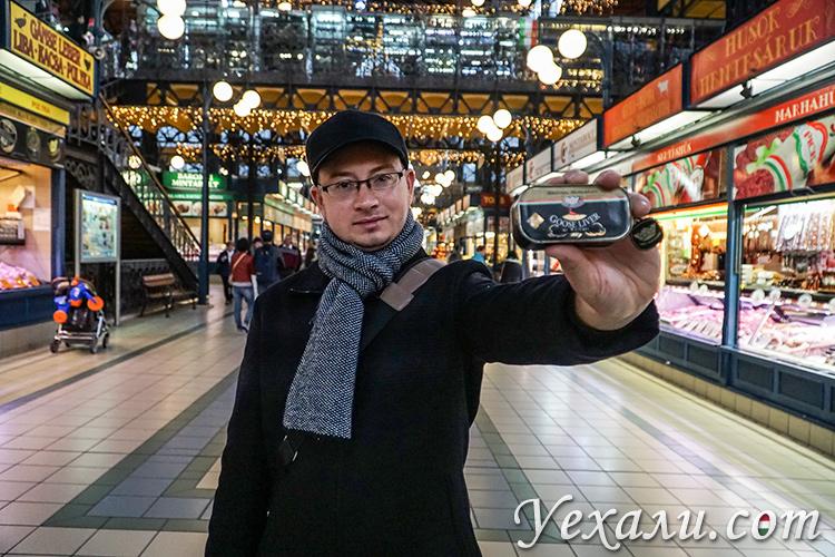 Что попробовать в Будапеште. На фото: венгерская гусиная печень.