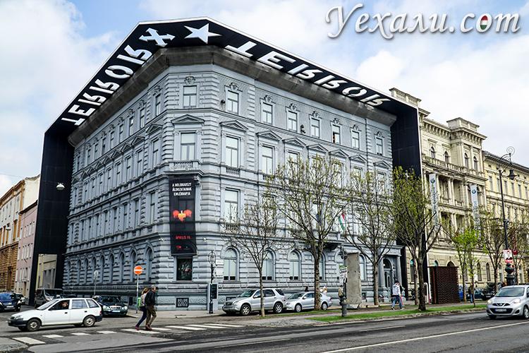 Достопримечательности Будапешта (Венгрия), фото и описание. Дом Террора.
