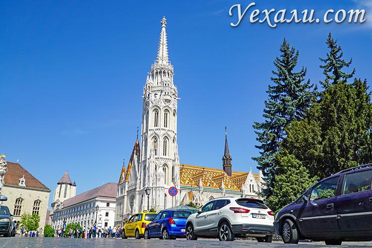 Главные достопримечательности Будапешта. На фото: церковь святого Матьяша.