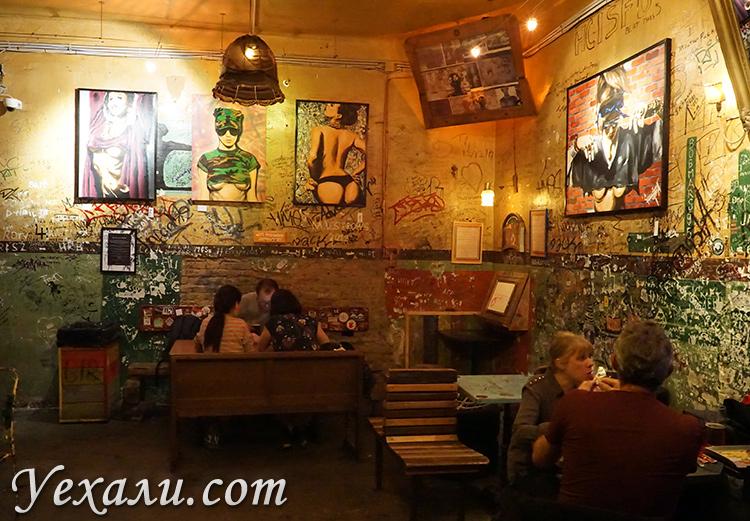 Руинный бар в Будапеште что это значит