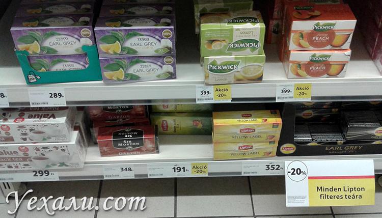 Продукты в магазинах Будапешта цена