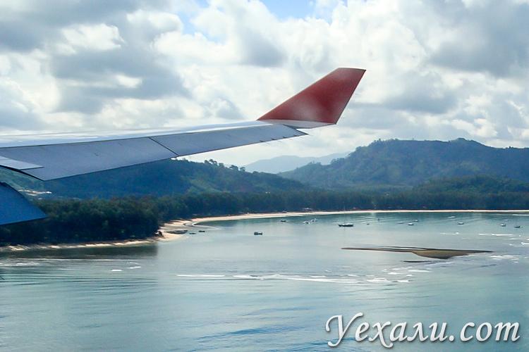 Самолет приземляется на Пхукете.
