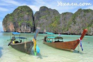 Thailand Phi-Phi