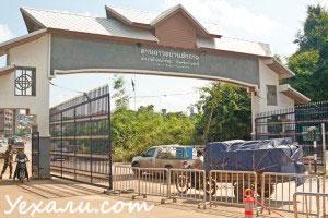 Граница между Таиландом и Камбоджей