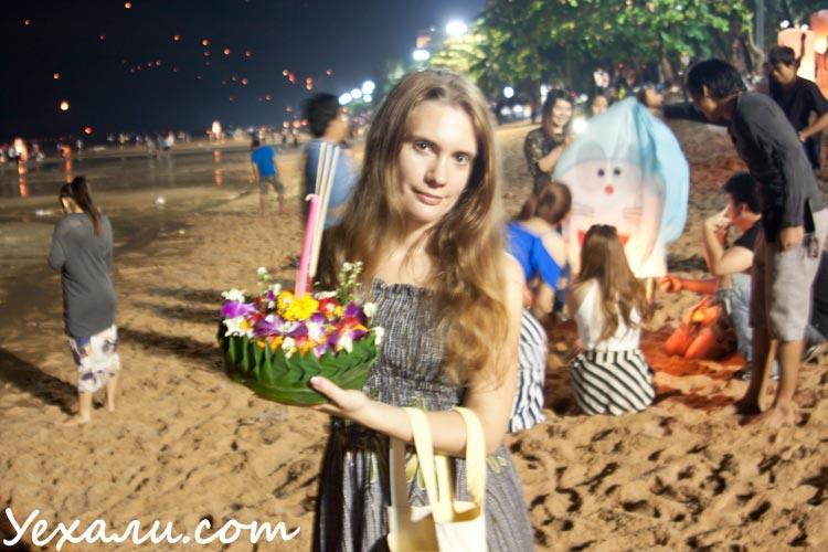 Праздник Лои Кратонг в Таиланде