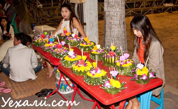 Тайский праздник Лои Кратонг в Паттайе
