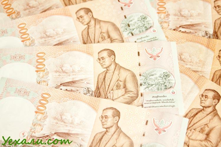 С какой валютой ехать в Тайланд. 1000 бат.