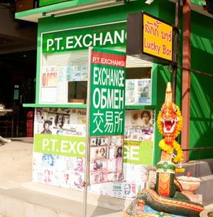 С какой валютой ехать в Тайланд. Курс тайского бата к рублю в Паттайе