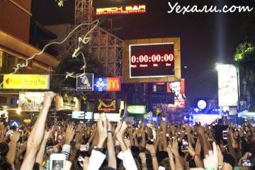New Year Khao San Bangkok