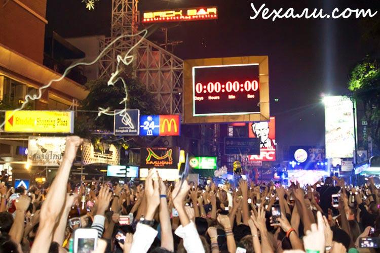 Новый год в Бангкоке, Таиланд.