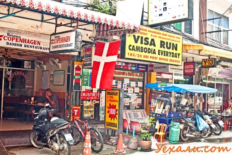 Виза-ран в Камбоджу из Паттайи