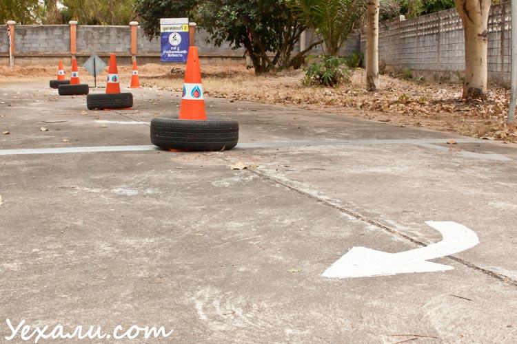 Экзамен на водительские права в Тайланде