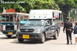 Pattaya Baht Bus