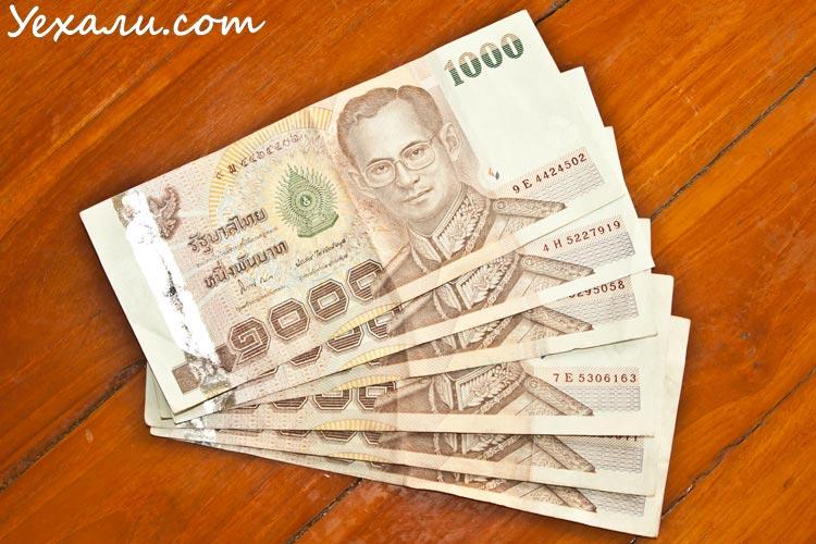 тайские деньги и тайский язык