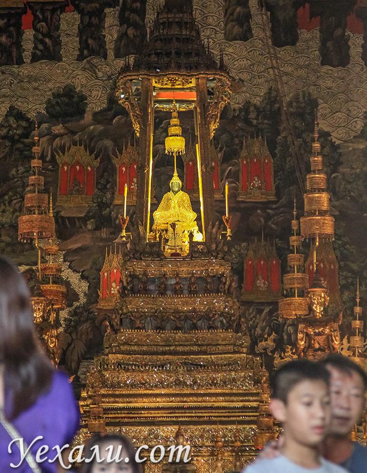 Фото Тайланда и его достопримечательностей: Изумрудный Будда в Бангкоке.