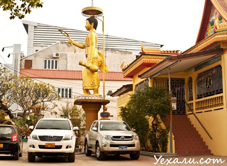 Вьентьян, буддийский храм