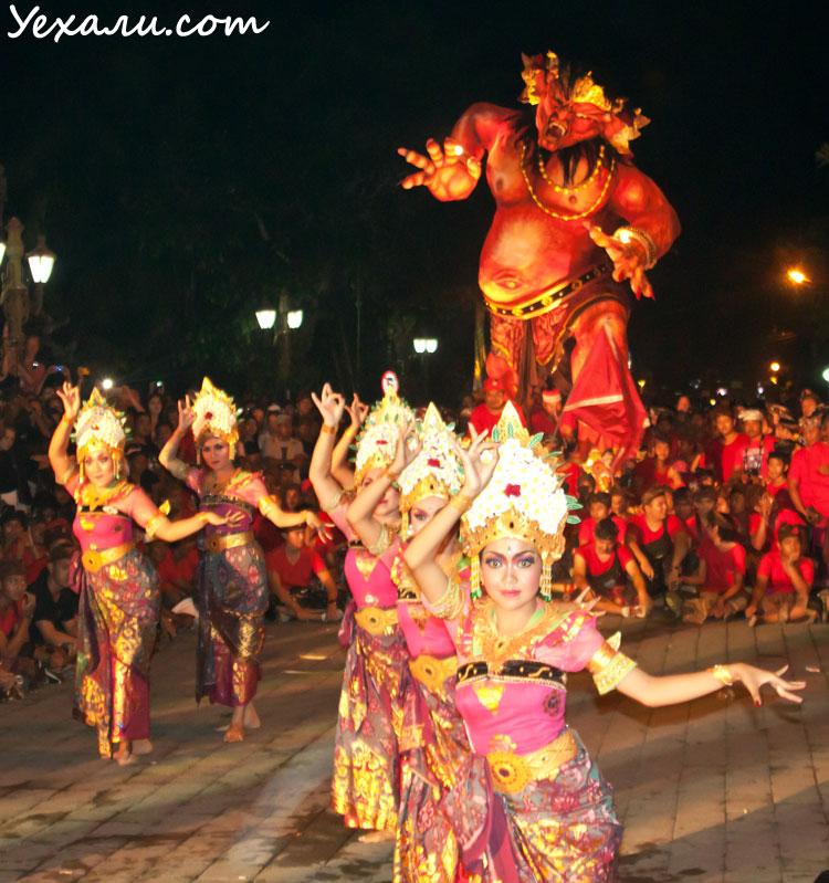 Ньепи, Бали