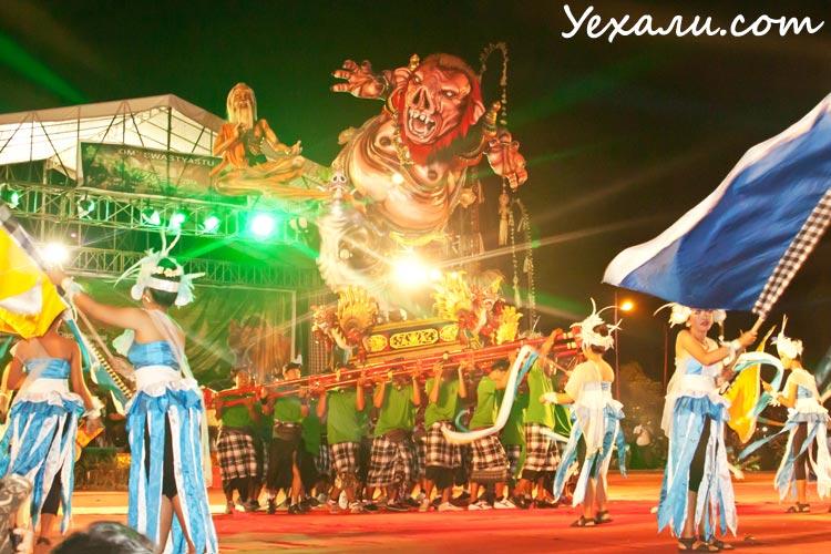 Фестиваль Ого-Ого на Бали, выступление на сцене