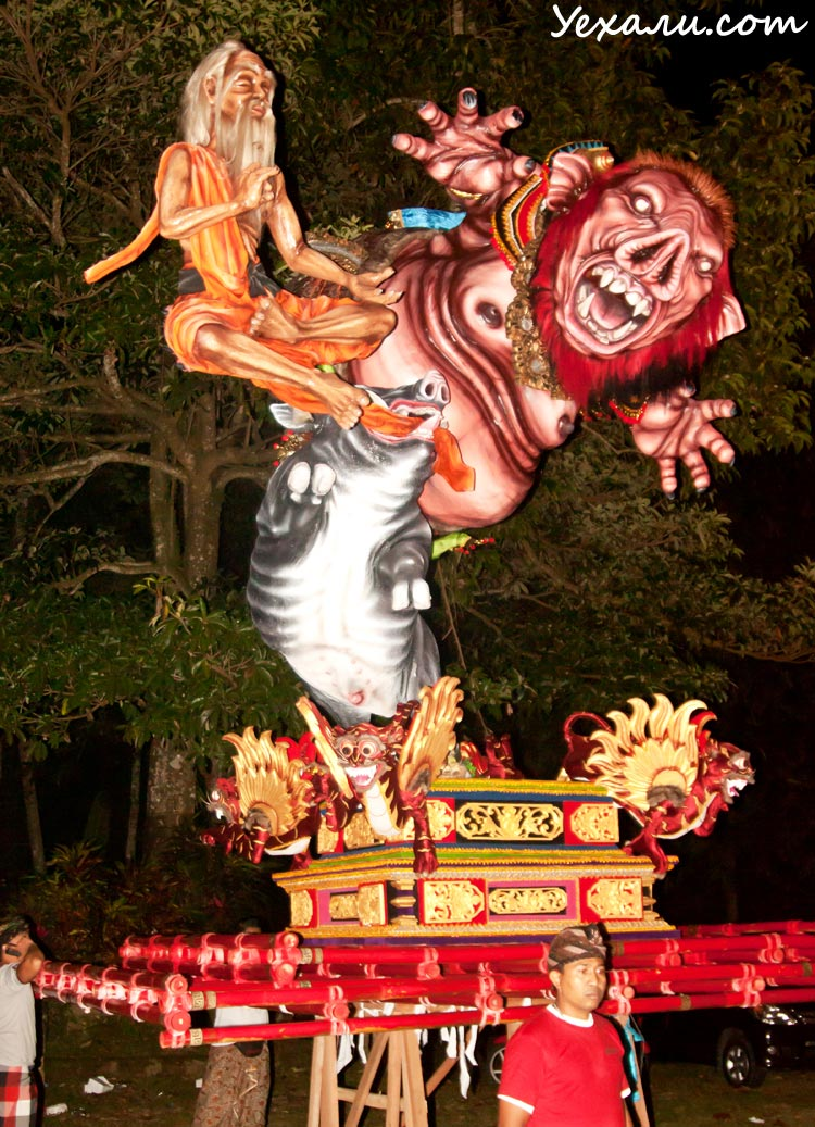 Фестиваль Ого-Ого на Бали, Индонезия